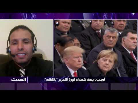 """أويحيى يصف شهداء ثورة التحرير """"بالقتلى""""!"""