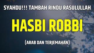 DUH GUSTI!!!   HASBI ROBBI   Terjemahan Indonesia   - Syauqul mustofa vocal Burhan Mundi Renita