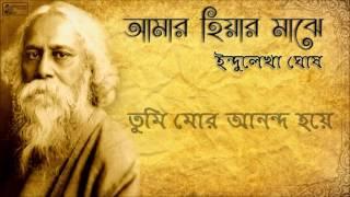 Download Hindi Video Songs - আমার হিয়ার মাঝে | Amar Hiyar Majhe | রবীন্দ্র সঙ্গীত | Rabindra sangeet | Indulekha Ghosh