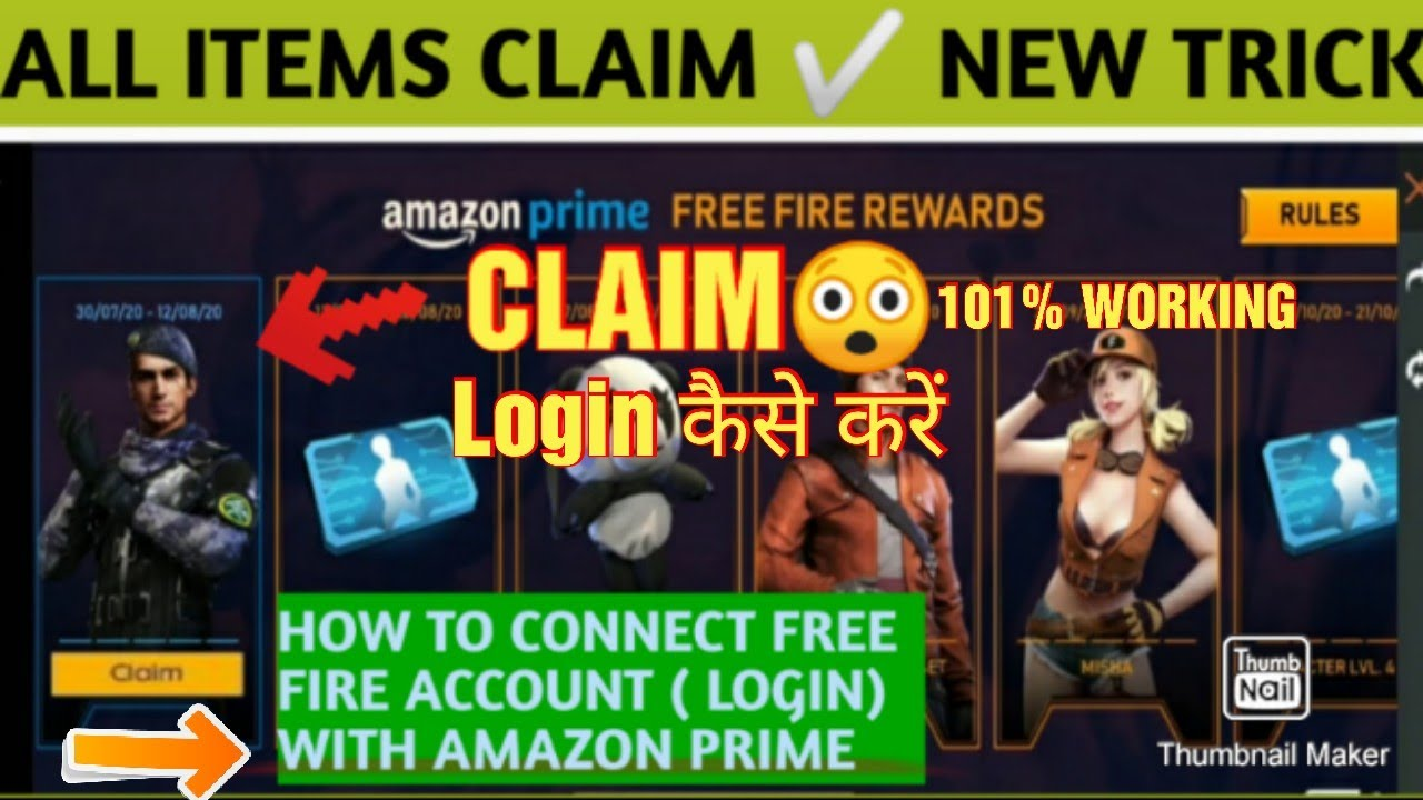 Amazon Prime Free Fire Rewards Free How To Login And Claim All Items Full Details Youtube