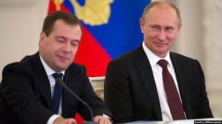 Путин и Медведев выступят на съезде партии «Единая Россия»: трансляция «Якутия 24»