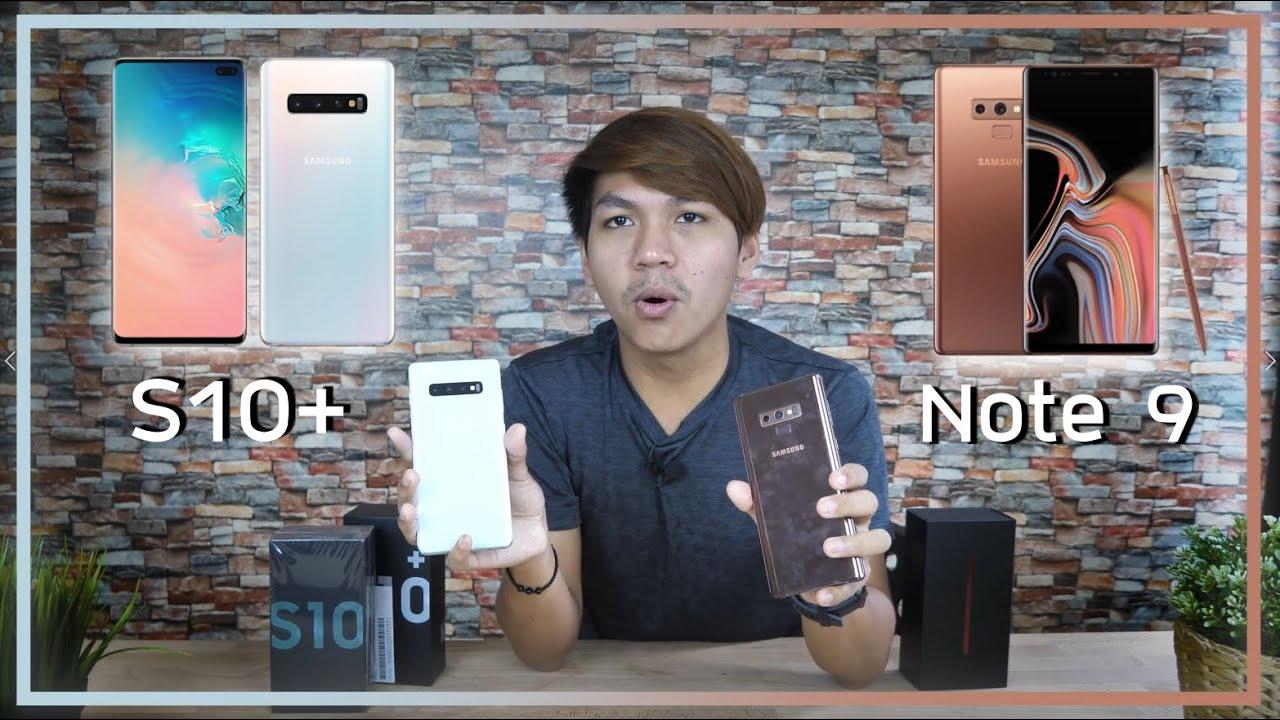 Galaxy S10 Plus vs Note 9 ต่างกันมากไหม เลือกรุ่นไหนดี ?