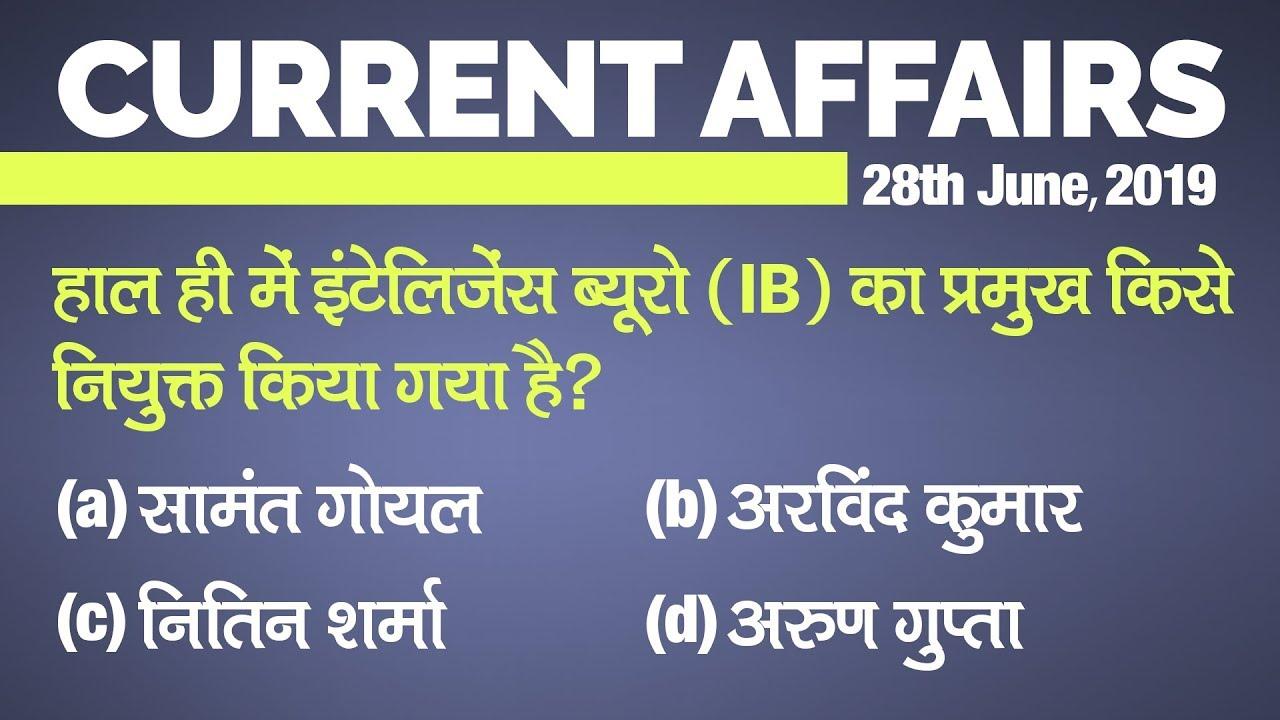 Current Affairs in Short 28 June 2019