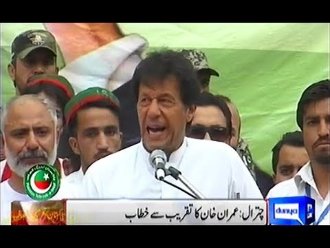 Imran Khan Speech in Chitral at Lawi Hydropower Project Inauguration