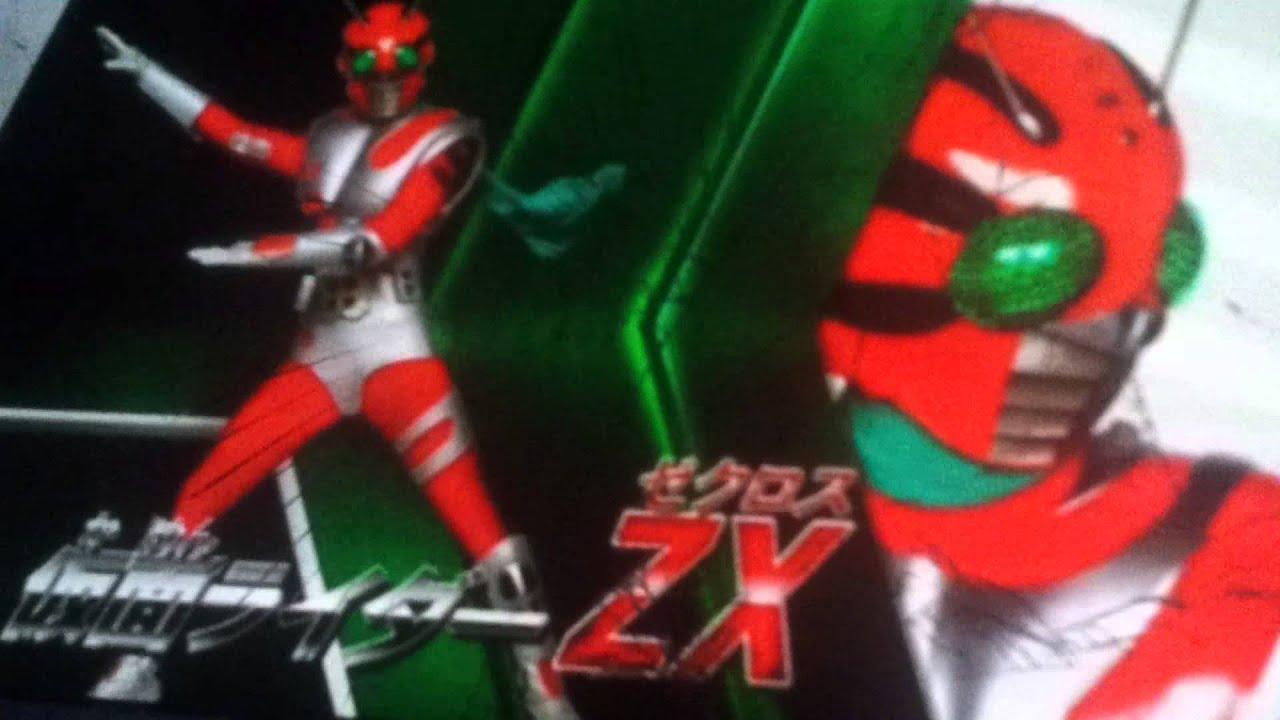 Kamen rider zx opening full - YouTube