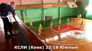 Гандбол. КСЛИ (Киев) - Южный - 24:20 (2 тайм). Кубок Мелитополя, 2002 г. р.