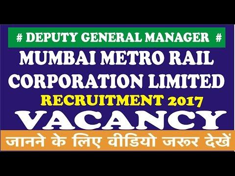 Mumbai Metro Rail Corporation Limited Recruitment 2017 Deputy General Manager
