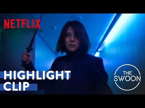 My Name   Highlight Clip   Netflix [ENG SUB]