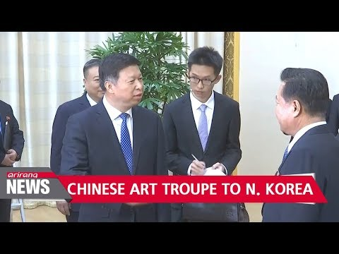 North Korea welcomes Chinese art troupe's visit to Pyongyang for spring art festival
