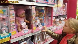 Мелаша в магазине игрушек!🏩🐩👰(Всем привет! Меня зовут Мелания! В этом магазине я часто покупаю игрушки. Приятных просмотров!!! Плейлисты!..., 2016-01-20T08:33:21.000Z)