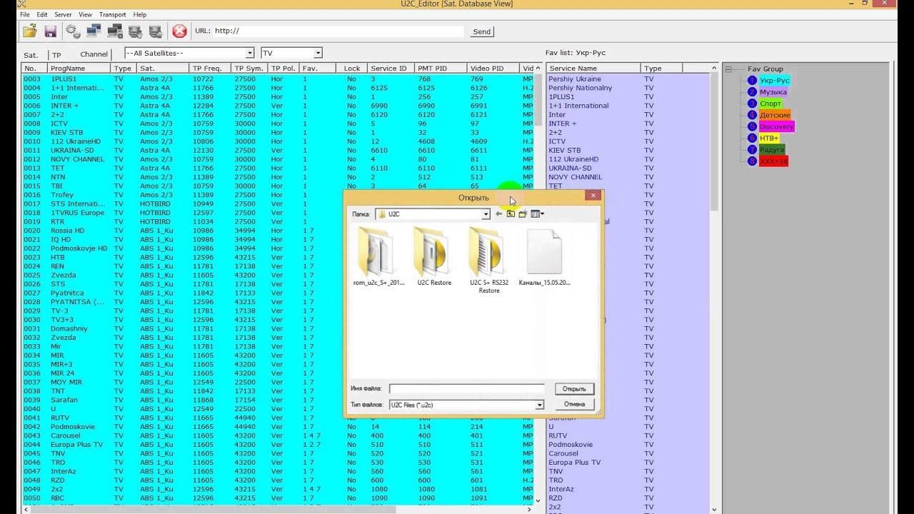 Настройка WiFi на U2C S+ MiniHD, U2C S+ Maxi HD, U2C S+ Maxi HD RF .
