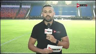 ستاد مصر - أجواء ما قبل مباراة الزمالك وأسوان من داخل ستاد القاهرة