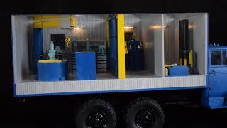 Макет мобильной мастерской на радиоуправлении автомобильное шасси УРАЛ 4320 масштаб 1:12