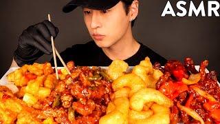ASMR CHINESE FOOD MUKBANG (Honey Chicken, Honey Shrimp, Beijing Beef, Sweet & Spicy Chicken)