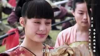 Heroes In Sui And Tang Dynasties Ep. 1 ( Engsub)