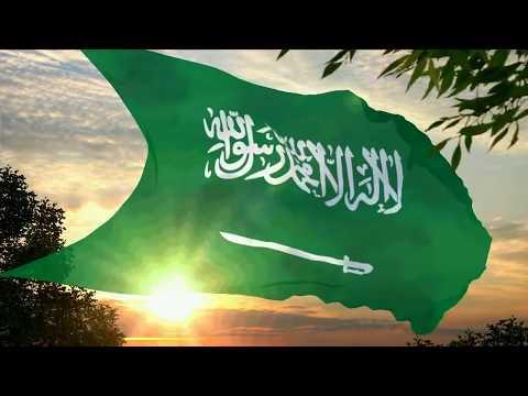 Flag and anthem of Saudi Arabia