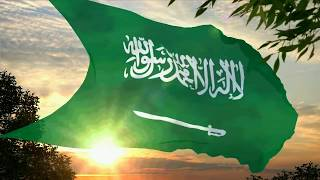 Flag and anthem of Saudi Arabia