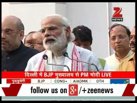 PM Modi Live from BJP headquarter after winning in Assam