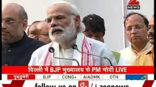 PM Modi Live from BJP headquarter after winning in Assam