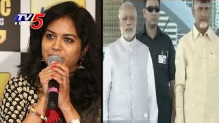 "Singer Sunitha Sings ""Maa Telugu Talli"" Song | Amaravati Foundation Ceremony | TV5 News"