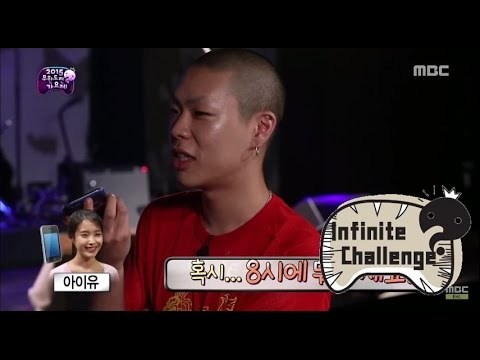[ENG SUB-Infinite Challenge] 무한도전 - oh hyuk gets IU's phone number?! call on the spot! 20150725