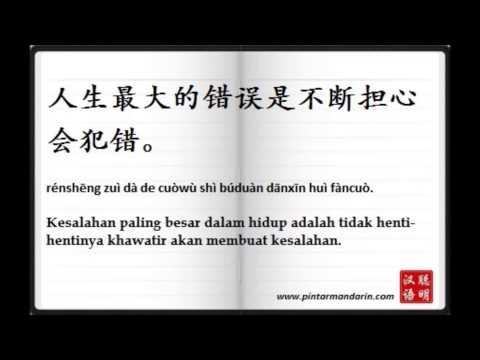 Kata Sedih Bahasa Mandarin Dan Artinya Cikimm Com