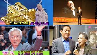 영화 음악 페스티벌  코롱야외음약당 대구예술제 9월22…