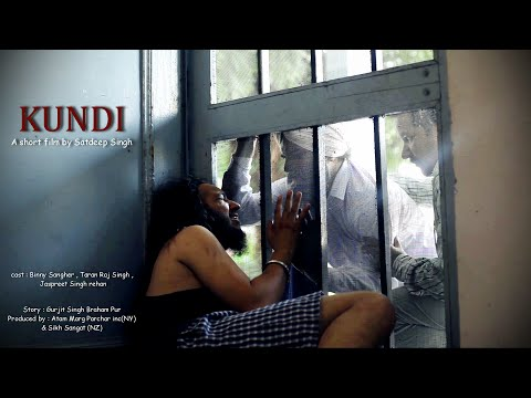 KUNDI  - A short film by Satdeep Singh | Official | HD 1080p