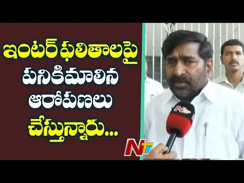 TS Education Minister Jagadish Reddy Face To Face || Over Inter Results Issue || NTV