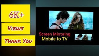 Screen mirroring from Mobile t…