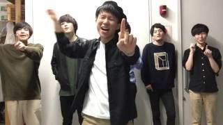 【背徳の四小節】恋/星野源(20161019) thumbnail
