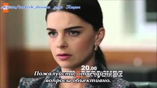 """""""Довольно"""" - 2-й анонс к 9-й серии, рус. суб"""