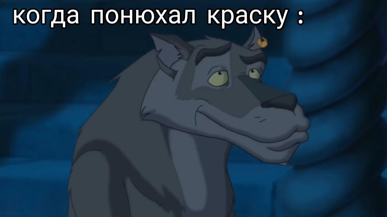 Муд Иван Цареевич | Часть 3