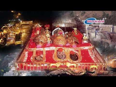 ॐ सर्व मंगल मांगल्ये शिवे सर्वार्थ साधिके | Om Sarva Mangal Mangalye |With English & Hindi Lyrics