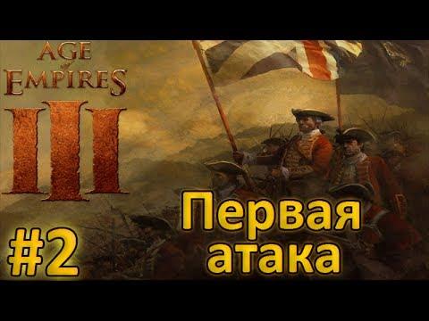 Игра Эпоха войны 2 онлайн Age of War 2 играть
