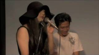 love&pinky vol10 2/3 津田寛治さん舞台挨拶 「スコーピオン&スネーク...