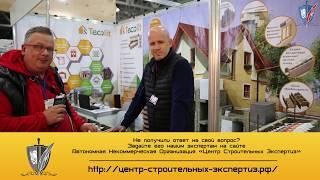 Красивые дома 2018 // Теколит // Крокус Экспо