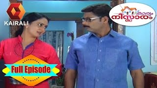 Karyam Nissaram 22/09/16 Family Comedy Program