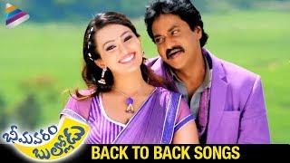 Bheemavaram Bullodu Back-to-Back Songs - Sunil, Esther, Anoop Rubens