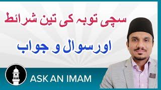 توبہ کی تین شرائط - مسائل رمضان، سوال و جواب