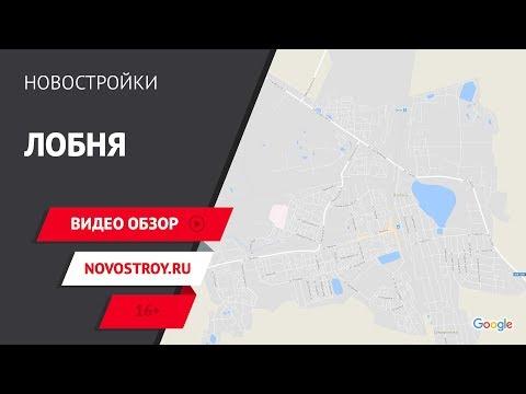 новостройки москвы по субсидии