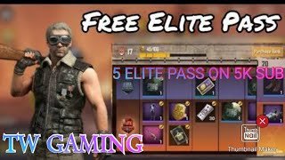 🔴PUBG LIVE ROOM || MEGHA ELITE PASS GIVEAWAY ON 5K SUBSCRIBE || PUBG LIVE ROOM || #pubgmobilelive