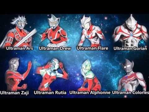 Everyone Loves Ultraman 2017 51 years of Ultraman