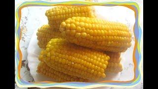 Вареная кукуруза. Варим сами.