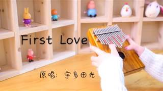 宇多田ヒカル - First Love ( Kalimba cover )