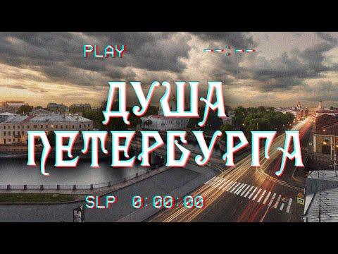 Петербургская Коломна (Богема,