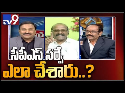 TDP Babu Rajendra Prasad on Exit Poll 2019 - TV9