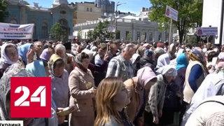 Киевские власти чуть не устроили религиозную войну
