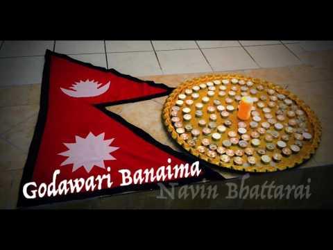 Godawari Banaima HD Quality: Janma Rai