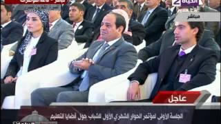بالفيديو..أحمد عكاشة: مصر في المركز رقم 153 ضمن أكثر 160 دولة تطبيقًا لأخلاق الإسلام